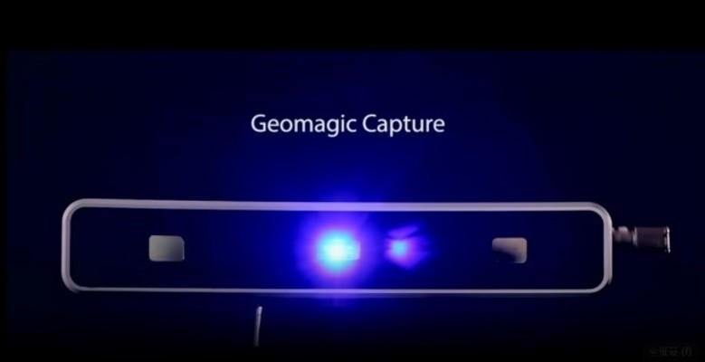 Geomagic Capture™ 介紹
